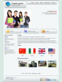 Сайт - обучение за рубежом